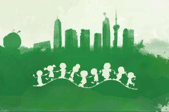 World Environment Day: Environmental Protection Does Not Distinguish You From Me